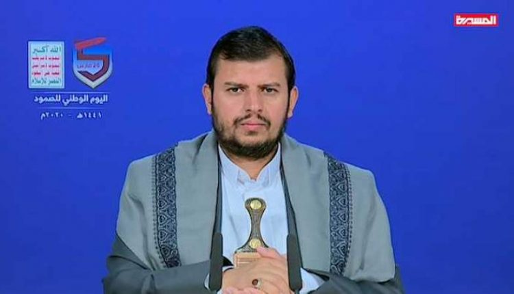 السيد عبدالملك بدر الدين في ذكري الصمود اليماني